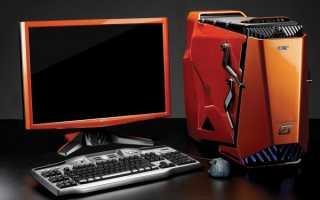 Что нужно чтобы собрать игровой компьютер