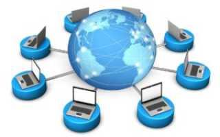 Определение MAC-адреса через IP