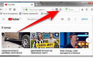 Как сохранить вкладки в Mozilla Firefox