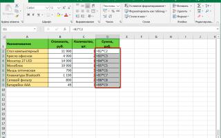 Проблемы с вычислением формул в Microsoft Excel
