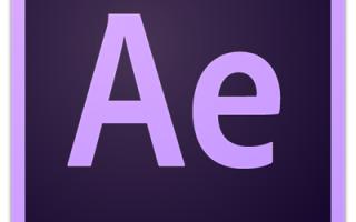 Как сохранить видео в программе Adobe After Effects
