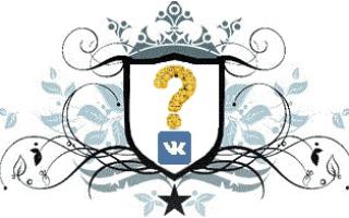 Использование цифровых смайликов ВКонтакте