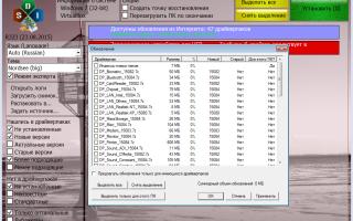 Подбор драйверов для Windows 7
