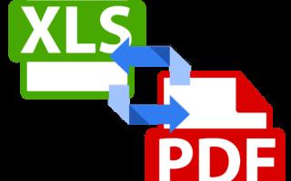 Конвертирование таблицы XLS в документ PDF