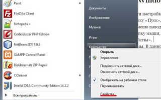 Как отключить автоматическую установку драйверов Windows 7