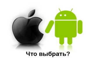 В чём отличие iOS от Android