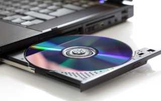 Не выходит диск из дисковода что делать