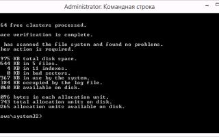 Программа для тестирования жесткого диска Windows 10