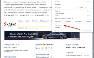 Почему не работают Яндекс Карты. Решение проблемы