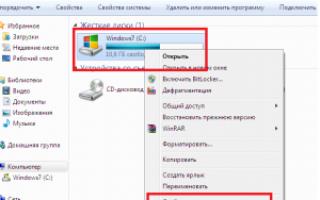 Как убрать точки восстановления системы windows 7