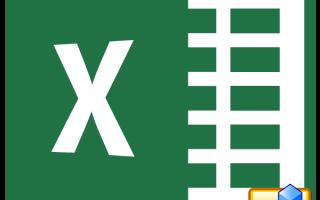 Применение описательной статистики в Microsoft Excel