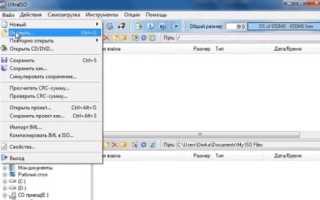 Как открывать ISO файлы на компьютере