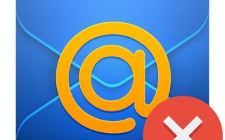 Не открывается почта Mail.ru: решение проблемы