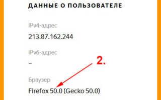Как отключить Java в браузере Mozilla Firefox