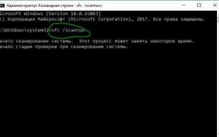 Исправляем неполадки с файлом comcntr.dll