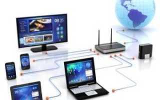 Медленно работает интернет на ноутбуке через WiFi