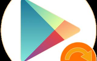 Как восстановить сервисы google play на андроид