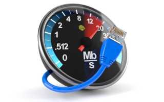 Проверка скорости интернета на компьютере с Windows 7
