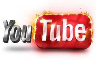 Добавление видео на YouTube с компьютера