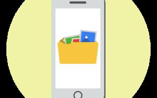 Как передать файлы с iPhone на iPhone