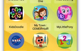 10 лучших приложений на Андроид для детей
