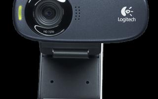 Способы установки драйвера для веб-камеры Logitech HD 720p