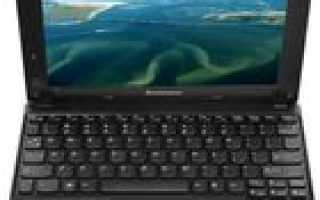 Поиск и установка драйверов для Lenovo IdeaPad S110