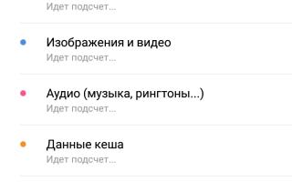 Whatsapp ошибка загрузки не удалось завершить скачивание
