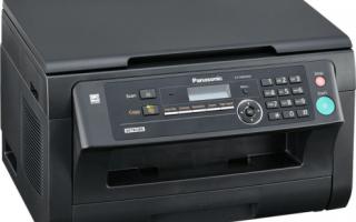 Способы установки драйверов для Panasonic KX-MB1900