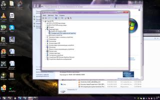 Установка драйвера для NVIDIA GT 640