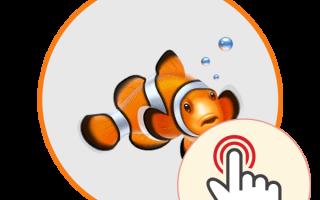 Как пользоваться Clownfish