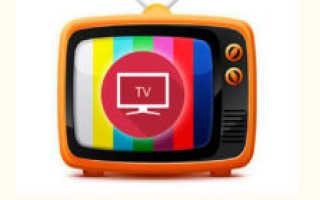Цифровое телевидение на компьютере бесплатно через интернет