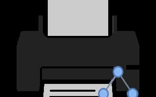 Решение проблемы «Доменные службы Active Directory сейчас недоступны»