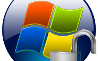 Как отменить пароль на компьютере windows 7