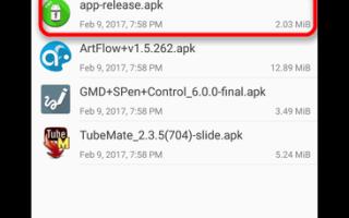 Открываем файлы в формате APK на Android