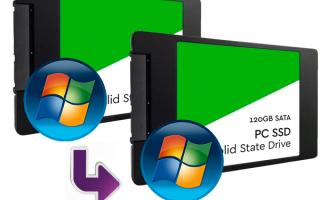 Перенос системы с одного SSD на другой