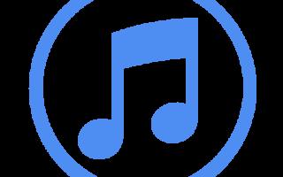 Как загружать музыку на iPhone без участия программы iTunes