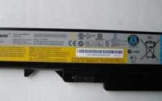 Рекомендуется заменить батарею на ноутбуке что делать