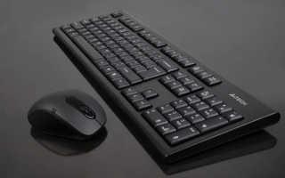 Решаем проблему с неработающим Bluetooth на ноутбуке