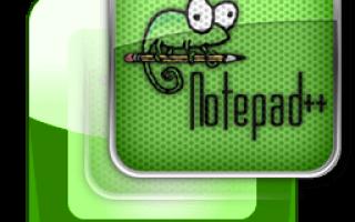 Использование текстового редактора Notepad++