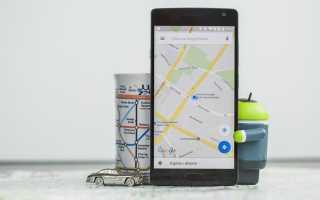 Что делать, если не работает GPS на Android