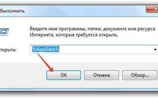 Как удалить временные файлы с компьютера вручную