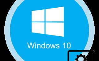 Как настроить чёткость монитора windows 10