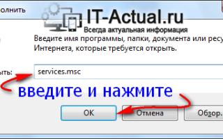 Поиск обновлений Windows 7 на компьютере