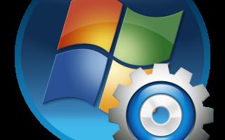 15 основных служб в Windows 7