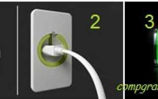 Как отключить батарею на ноутбуке в настройках