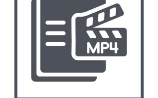 Открываем видеофайлы MP4