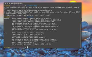 Руководство по настройке интернет-соединения в Ubuntu Server