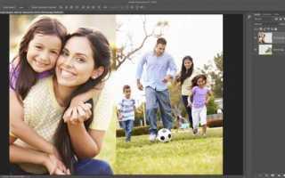 Совмещаем изображения в Фотошопе
