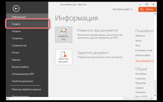 Nitro PDF Professional 11.0.7.411